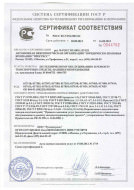 фото сертификат переоборудования транспортных средств